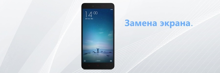 Замена экрана Xiaomi Redmi Note 2